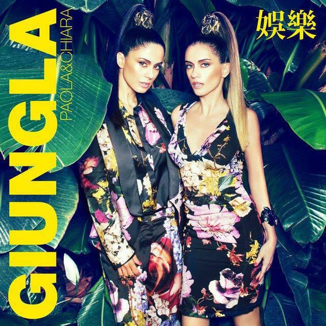 paola-e-chiara-giungla-cd-cover.jpg